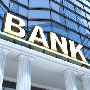 Банки Северской