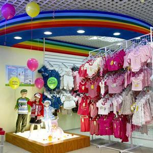 Детские магазины Северской