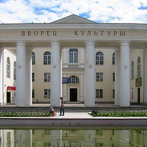 Дворцы и дома культуры Северской