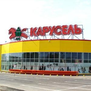 Гипермаркеты Северской