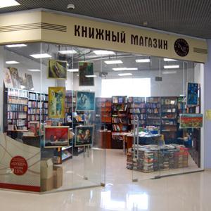 Книжные магазины Северской
