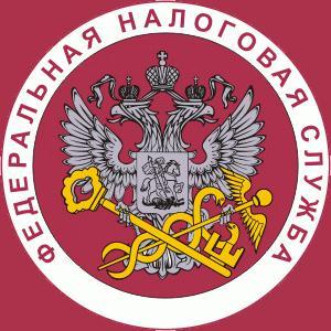 Налоговые инспекции, службы Северской
