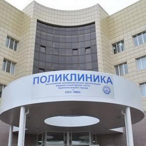 Поликлиники Северской