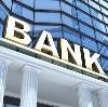 Банки в Северской