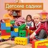 Детские сады в Северской