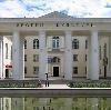 Дворцы и дома культуры в Северской