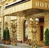 Гостиницы в Северской