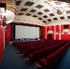 Кинотеатры в Северской