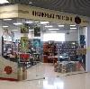 Книжные магазины в Северской