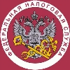 Налоговые инспекции, службы в Северской
