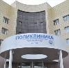 Поликлиники в Северской