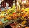 Рынки в Северской