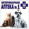 Ветеринарные аптеки в Северской