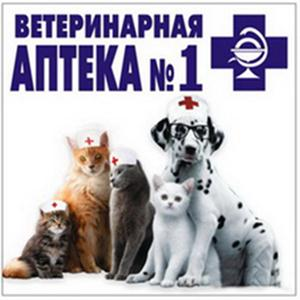 Ветеринарные аптеки Северской